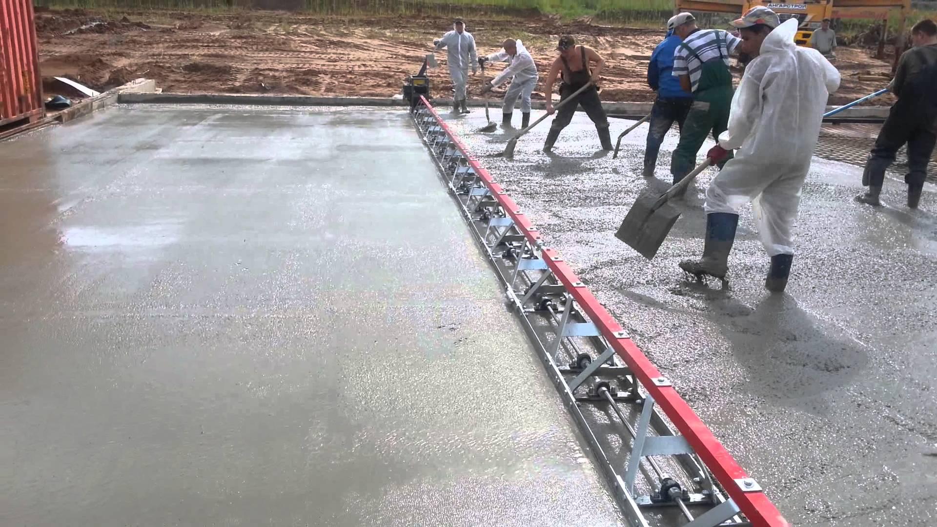 способы заливки бетона